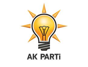 AK Parti ilçe başkanlığı binasına ateş açıldı