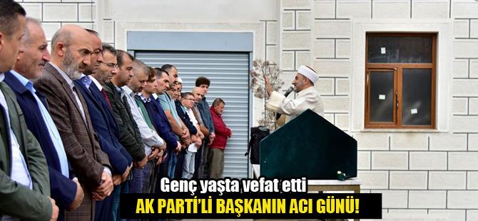 AK Partili başkanın kardeşi Dualarla uğurlandı