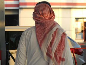 Dünya Suudi Arabistan'a büyük şok: Gelirleri yüzde 33 azalacak