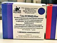 Testleri geçti! Kovid-19 aşısı piyasaya çıktı
