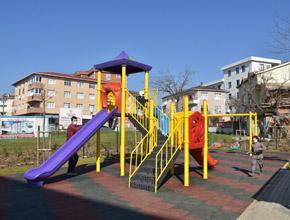 Kurtköy'e yeni park