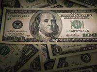 Dolar 4 ayın en düşük seviyesine geriledi
