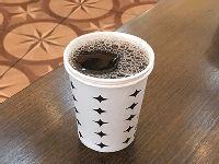 Karton bardakta içilen çaya dikkat!
