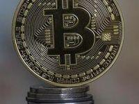 Bitcoin bakanlığın takibinde!