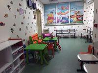 Maltepe Devlet Hastanesinde Çocuk Polikliniği'ne yeni salon