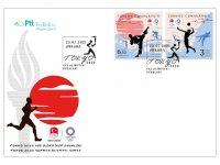 """PTT'DEN """"TOKYO 2020 YAZ OLİMPİYAT OYUNLARI"""" KONULU ANMA PULU VE İLKGÜN ZARFI"""